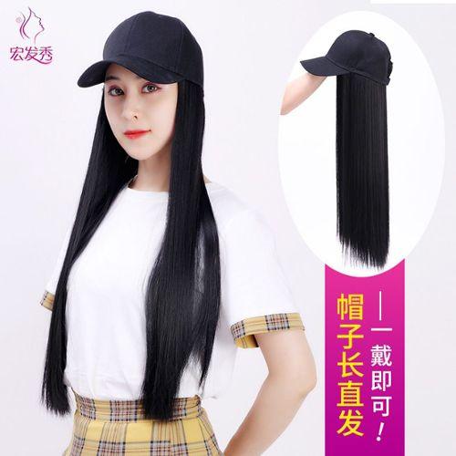 42a91e443b196 chapeau femme noir fashion pas cher ou d'occasion sur Rakuten