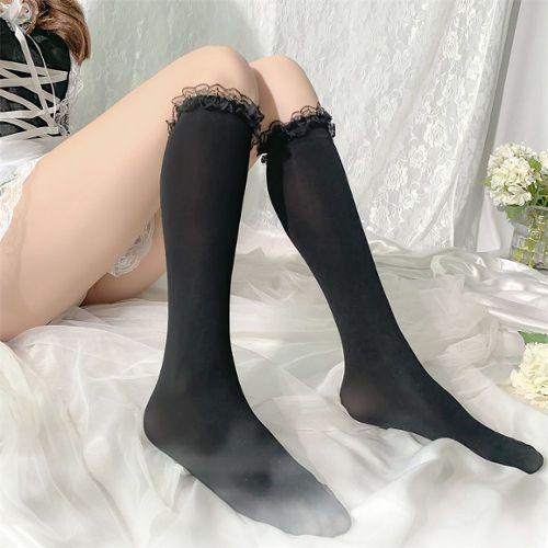 b005282ddc507 chaussettes femme blanc pas cher ou d'occasion sur Rakuten