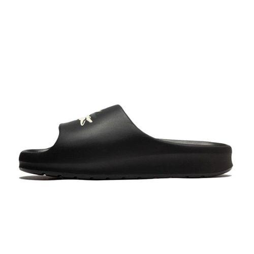 4140480d3d chaussures lacoste pas cher ou d'occasion sur Rakuten