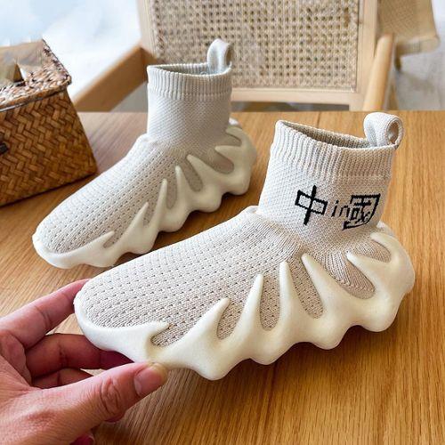 40302be11d99f chaussures sport 33 garcon pas cher ou d occasion sur Rakuten
