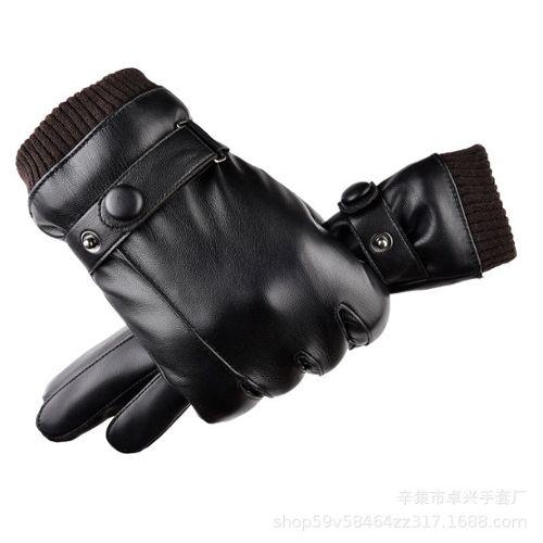 ea54e0e0a5616 mitaine cuir femme pas cher ou d'occasion sur Rakuten