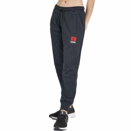 2092fa9f1c3 pantalon jogging hummel pas cher ou d occasion sur Rakuten
