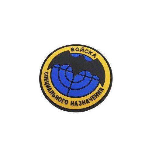 97ddcecdac6f1 patch armee pas cher ou d'occasion sur Rakuten