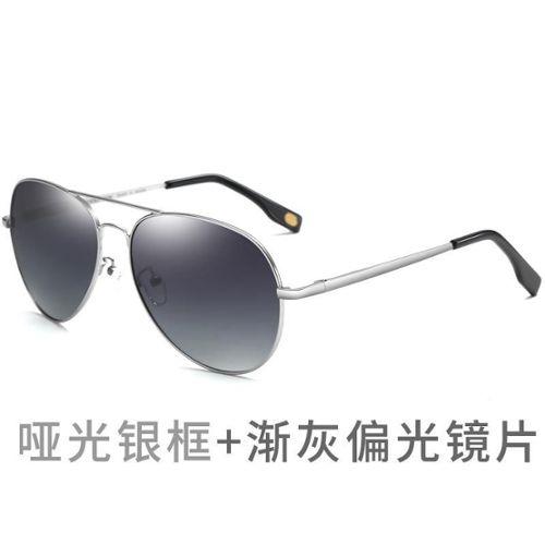 08c4896167 prix lunette de soleil pas cher ou d'occasion sur Rakuten