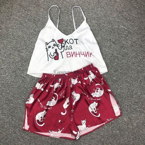 a3854b1c6fb66 pyjama licorne rose pas cher ou d'occasion sur Rakuten