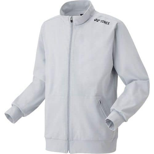 9eb824b68fc veste homme gris clair pas cher ou d occasion sur Rakuten