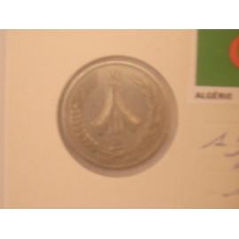 1 Dinar 25 Ans De L'ind�pendance