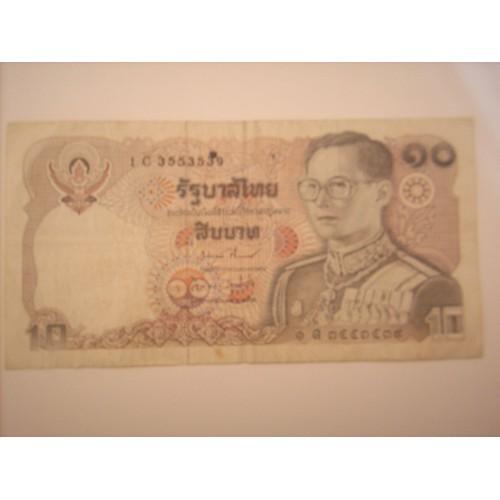 10 baht thailande pas cher ou d\'occasion sur Priceminister - Rakuten