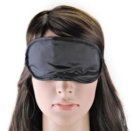 tout neuf et de haute qualit ce masque pour les yeux peut soulager le nerf optique et la. Black Bedroom Furniture Sets. Home Design Ideas