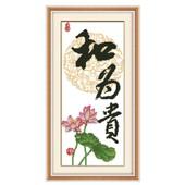 Kit Point De Croix Facile : Calligraphie Chinoise (06140)