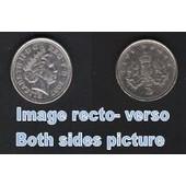 Pi�ce De Monnaie Coin Moeda 5 Five Pence Grande Bretagne Uk 2007