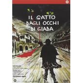 Il Gatto Dagli Occhi Di Giada - The Cat With The Jade Eyes (1977) de Antonio Bido