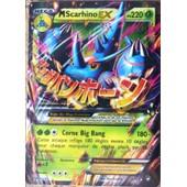 Carte Pok�mon 5/111 M�ga Scarhino-Ex 220 Pv Ultra Rare Xy Poings Furieux Neuf Fr