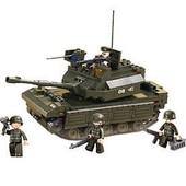 Tank + 4 Personnages Sluban