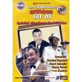L'emission Tv - Special Chanteurs Fantaisistes - Les Fabuleuses Ann�es 60-70 - Dvd N�40 de Prado, Del