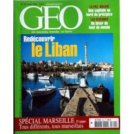 Geo 2004 (N�300) Le Liban - La Paz - Bolivie - Les Cevennes - Special Marseille.