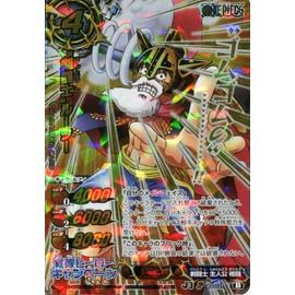 Carte J-Heros Miracle Battle Carddass Promo: J3 As-037