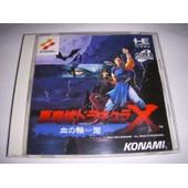 Dracula X - Import Japon