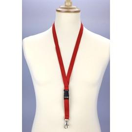 Lanyard Cordon Lani�re Keychain Tour De Cou Porte Badge Cl�s Haute Qualit�