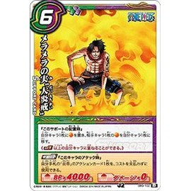 Carte Miracle Battle Carddass J-Heros: J2, 085/102
