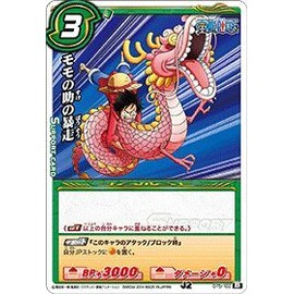 Carte Miracle Battle Carddass J-Heros: J2, 075/102