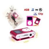 Lecteur Balladeur MP3 de 4 Giga - Kowi� (Fuchsia)