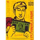 Les Chinois � Paris - �dition Remasteris�e de Jean Yanne
