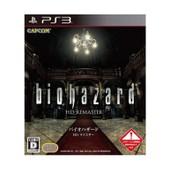 Resident Evil Hd Remaster - Ps3 Biohazard Import