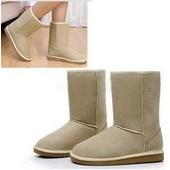 Boots Fourrées - Imitation Daim - (Inspiration Ugg Style Australien) - Bottines / Après-Ski / Bottes