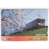 Titre De Transport Japonais Kansai Kcard - Train