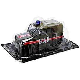 Véhicule D Occasion >> Miniature Militaire 1 43 d'occasion