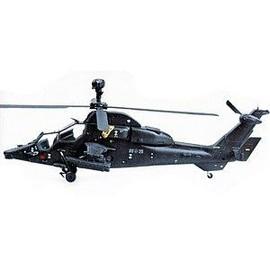 Easy Model 1:72 - Germany Eurocopter Ec-665 Tiger