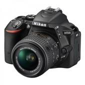 NIKON D5500 + 18-55 VRII