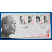 Hong Kong - Aide A La Communaut� - Community Chest Charity - Fdc 1988