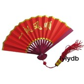 Eventail Bambou Asiatique Rouge Et Or Cosplay Manga Deco