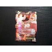 Pokemon Carte Ultra Rare Reshiram Ex 95/99 Full Art Francaise