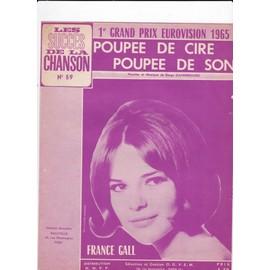 poupée de cire (France Gall)