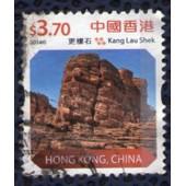 Hong Kong 2014 Oblit�r� Rond Used Montagnes Min�ralogie Et G�ologie Kang Lau Shek