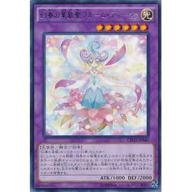 Yu-Gi-Oh ! Diva Fleur La Choriste De La Musique Cros-Fr040 Fran�aise