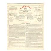 L�Urbaine Assurances Police D�Assurances De 1919 Auguste Leroux � Bagneux Pr�s De Saumur