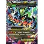 Mega Rayquaza Ex 61/108 Ciel Rugissant