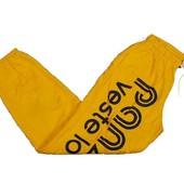 Pantalon De Surv�tement Panzeri Uni H Jaune Jersey Pant Jaune 60327