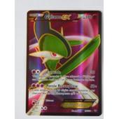 Carte Pokemon Gallame Ex 99/108 Ultra Rare Holo Full Art- Ciel Rugissant - Vf