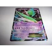 Gallame Ex 34/108 Francaise Ciel Rugissant Carte Pokemon Ultra Rare