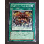 Yu-Gi-Oh | Contract With Exodia | 304-031