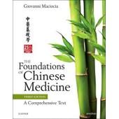 The Foundations Of Chinese Medicine de Giovanni Maciocia