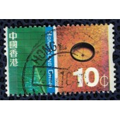 Hong Kong 2002 Oblit�r� Rond Used Transport Naval Et Navigation