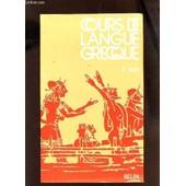 Cours De Langue Grecque - 2e Livre. de FRONTIERE ALAIN
