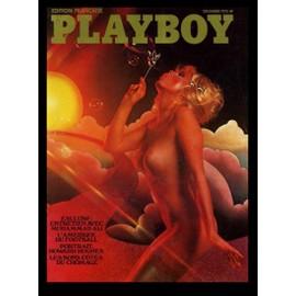 Playboy 25 Sylvia Kristel Maria Schneider Claudine Beccari Mohamed Ali Howard Hugues