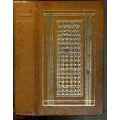 Missel Du Dimanche - Texte Liturgique Officiel de pierre jounel